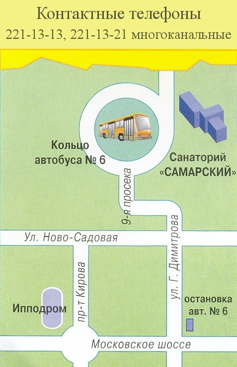 Схема проезда. Санаторий