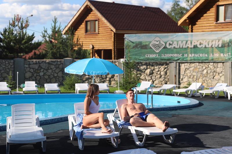 Санаторий «Самарский»